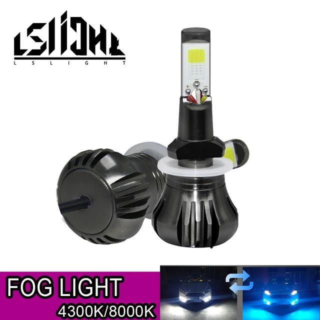 LSlight רכב ערפל פנס הנורה H27 H3 H8 H11 H9 880 881 אוטומטי נגד ערפל אורות 12V 55W 6000K 8000K 9600lm לבן כחול ערפל קרח מנורה