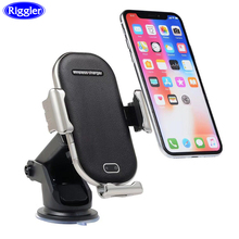 Silence Infrared Induct Car Wireless Charger Fast CharGE Holder for Samsung S9 S8 Note8 Iphone XS XR X Dual Touch Control Stand