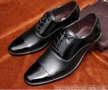 Cheap shoes, men's business suits three joints shoes black work shoes pointed XL 45  46   47