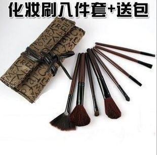 FACE BLENDER BRUSH Professional Makeup Brush Set 8pcs Powder Brush Cosmetic beauty Tool lipbrush