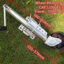 Прицеп джек jockey колесный прицеп запчасти 6 дюймов колеса