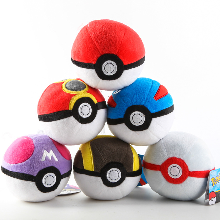Anime Animals Ball Cute Pikachu Pokeballs Plush Plush Doll Keychain Bag Keys Pendant Stuffed Doll Toys Kids Birthday Gift art silver art silver ar004dujjz59