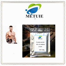 цена на Sports Nutrition bulk pure Creatine Monohydrate powder ji suan CAS 6020-87-7 Creatine raw Powder Creatine Creatine powder