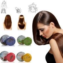 Jabon saboneteira волоски блестящими гладкими питают ароматный жасмин глубоко стили мыло