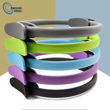 Качественное кольцо для йоги пилатеса волшебное обертывание для похудения Бодибилдинг тренировка сверхмощный PP+ NBR материал йога круг 5 цветов