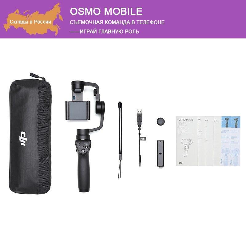 bilder für Auf Lager! Original DJI Osmo Mobile 3-achsen Handheld Stabilisator für smartphone mit leistungsstarken kamera stabilisierung