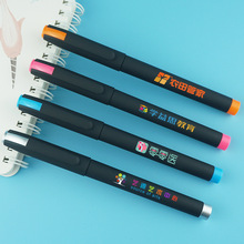500pcs/set Advertising Pen Printed Gel Customized Logo Business Promotion