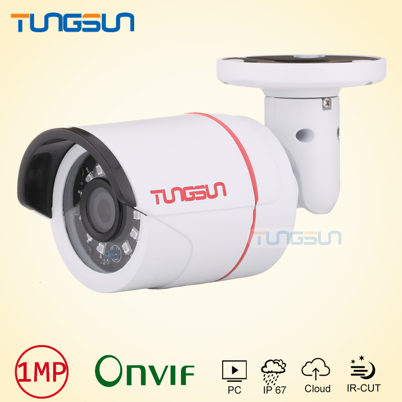 IP Camera 720P 960P CCTV NEW infrared Aluminum Bullet Metal Waterproof Outdoor onvif Cam Security Video Surveillance cctv camera housing metal cover case new ip66 outdoor use casing waterproof bullet for ip camera hot sale white color wistino
