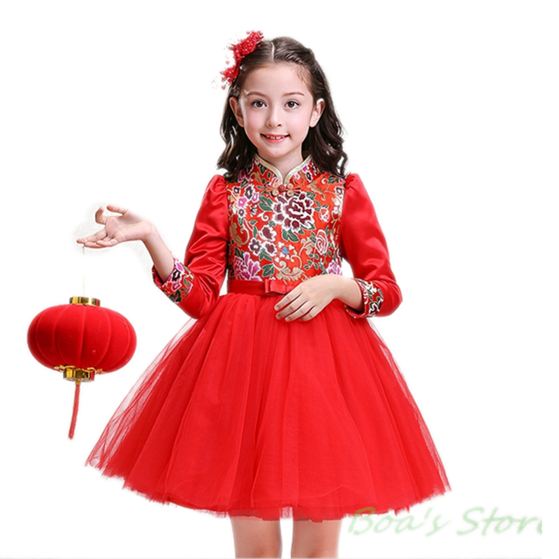 Girl Long Sleeve Full Dress Chinese China Style Sinicism Party Wedding Chinoiserie Princess Kids Dresses Girls Princess Clothes плита газовая gefest пг 5500 03 0044 черный