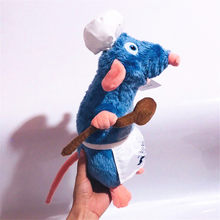 1pieces/lot 20cm plush doll Remy mouse ratatouille Children's toys(China)