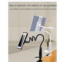 Tablet support 360 Degree Roating Flexible Phone Holder Stand For Mobile Long Arm Bracket Support Bed Desktop