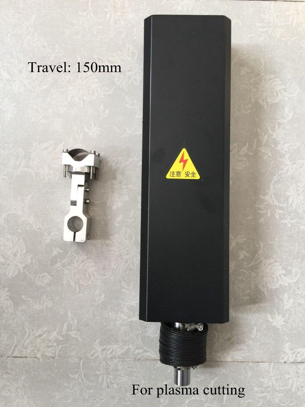 24VDC 150mm Travel 2150mm min CNC Plasma Cutting Lifter Z axis Standard Clamp