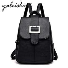 Fashion New Multifunction Women Backpack PU Leather Travel Backpack High Quality School Bag For Girls Black Female Shoulder Bag стоимость