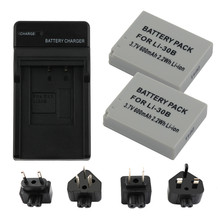 RP Li-30B Li30B charger Battery for Olympus Stylus Verve / MJU-mini Digital and Stylus Verve S / MJU-mini Digital S. trek verve 1 2014