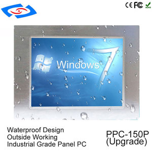 """Image 2 - High Quality 15"""" Industrial Panel PC With X86 Industrial Mini ITX Motherboard Win7/Win8/Win10/Linux For Water Filters Control"""