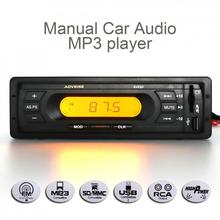лучшая цена AOVEISE AV65D 1 Din Car Radio Auto Audio Stereo Player LCD Display FM Automatic Scanning Auto Audio Radio Player For Car