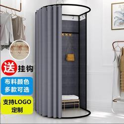 Shopping mall temporäre mobile umkleidekabine kleidung shop landung tragbare faltbare einfache dressing zimmer display rack tür curt