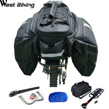 West Biking MTB Cycling Bag Rear Shelf Raincover Inner Bicycle strength Disc V-brake Bike Back Rack+Bag+Rain Cover Bicicleta Set