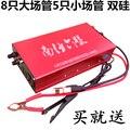 1 ШТ. инвертор комплект Электронный Усилитель Головы