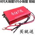 1PC Power inverter kit Electronic Amplifier Head