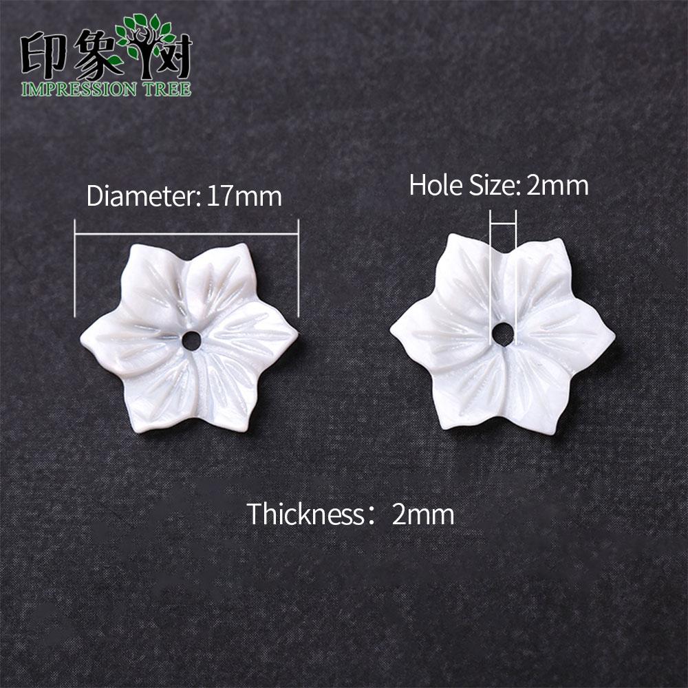 5pcs 17mm Carven White Shell 3d Six Petals Flower Pure Natural