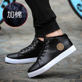 and winter of the new men's PU waterproof leather shoes men's shoes white shoe male student leisure shoes han editio