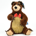 26cm musical Russia bear doll plush stuffed toy masha and bear music plush toy free shipping