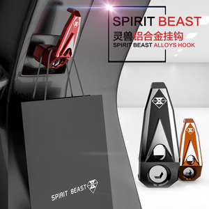 SPIRIT BEAST Electric car linked to motorcycle accessories modified scooter helmet hook aluminum hook personalized accessories