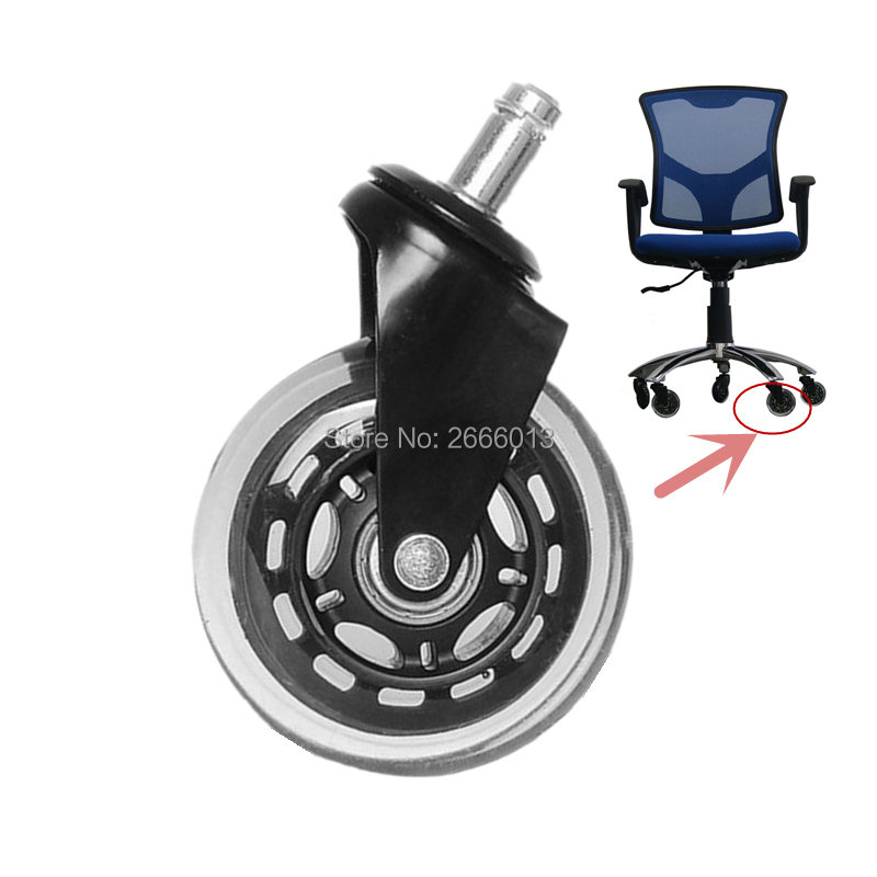 5pcs/lot 3 Inch PU Furniture Casters 360 Degree Swivel Mute For Office Computer Chair Load 60-70KG/PCS Rolling Furniture Wheels цена
