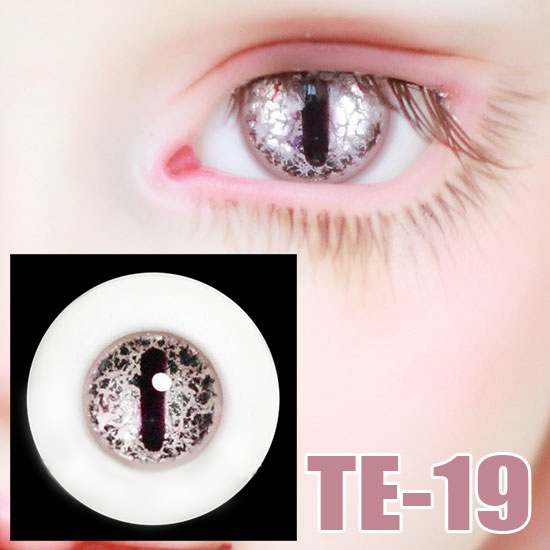 Hot 14mm 16mm Layered Silver pieces Eyeballs For 1/3 1/4 BJD SD MSD Doll Glass Eyes Outfit handsome grey woolen coat belt for bjd 1 3 sd10 sd13 sd17 uncle ssdf sd luts dod dz as doll clothes cmb107