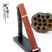 red sandalwood Brazil Fang Xiang tube inlay imitation tooth joss stick short cone incense pipe manual grinding can be engraved
