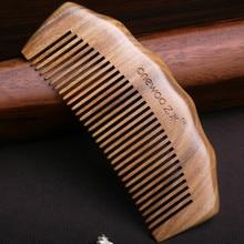 1Pcs Natural Green Sandalwood Handmade Narrow Tooth Wood Combs no static,Pocket comb Beard Comb Hair Styling Tool