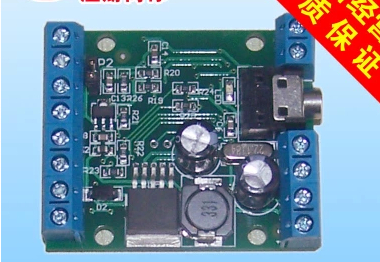 Free Shipping!!! Voice Alarm / sound module prompts / voice playback / recording module...