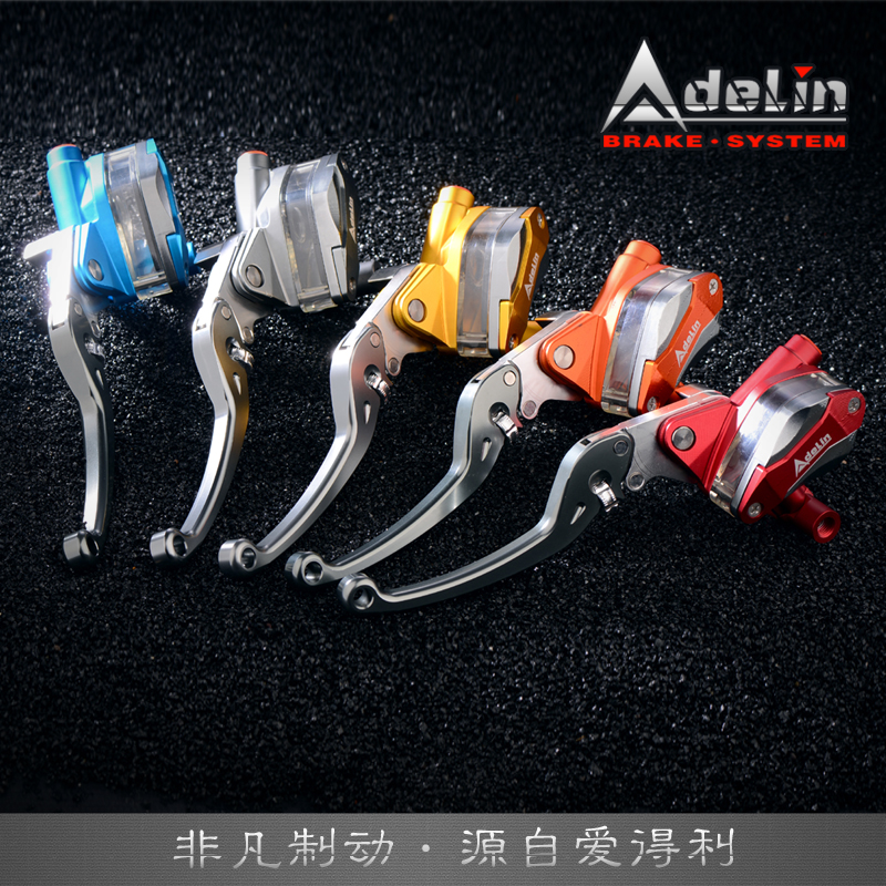 Original Adelin Brake Master Cylinder And Clutch/brake Pump Adl-px13 Stable Quality For 22mm Honda Yamaha Zuma Scooter Modify keoghs real adelin 260mm floating brake disc high quality for yamaha scooter cygnus modify