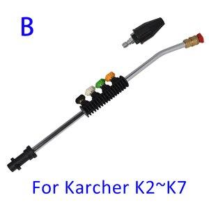 آلة غسل سيارات المعادن انس الرمح العصا مع 5 سريعة جيت فوهة الدورية فوهة ل كارشر K1 K2 K3 K4 K5 K6 k7 عالية آلة تنظيف تعمل بالضغط