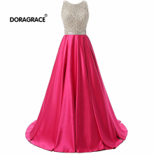 Doragrace Glamorous A Line Floor-Length Backless Beaded Evening Dresses Long Prom Gowns