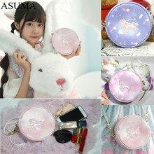 Unicorn Crossbody bag Fashion Women Girls Heart Princess Bags Cartoon Shoulder Bag Makeup Phone Organize Pouch Circular Bolso