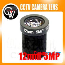 New 1/2.5″ HD 5MP 12mm Lens 30 Degree Angle IR Board CCTV Lens M12 for CCTV Security IP Camera