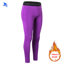 Leggings Pants Compression-Pants Skin-Tights Thermal-Trousers Fitness Quick-Drying Yoga