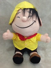 Russell From Pixar Movie Up Plush Toy Inspirational Adventure NEW High Quality 23cm