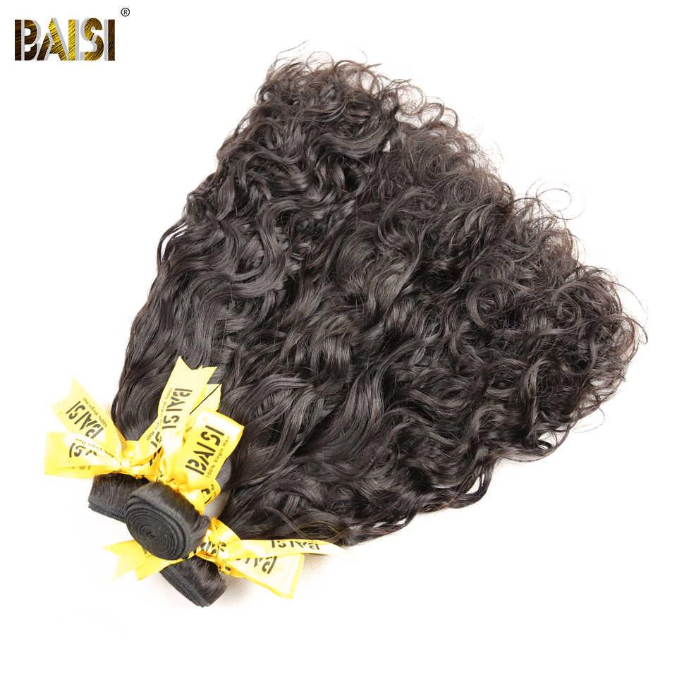 BAISI Hair 100% Unprocessed Human Hair Peruvian Water Wave Hair Weave 10A Raw Virgin Hair 4 Bundles