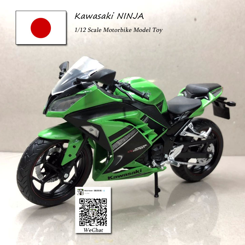 JOYCITY 1/12 Scale Motorbike Model Toys KAWASAKI NINJA/H2 Diecast Metal Motorcycle Model Toy For Collection,Gift,Kids