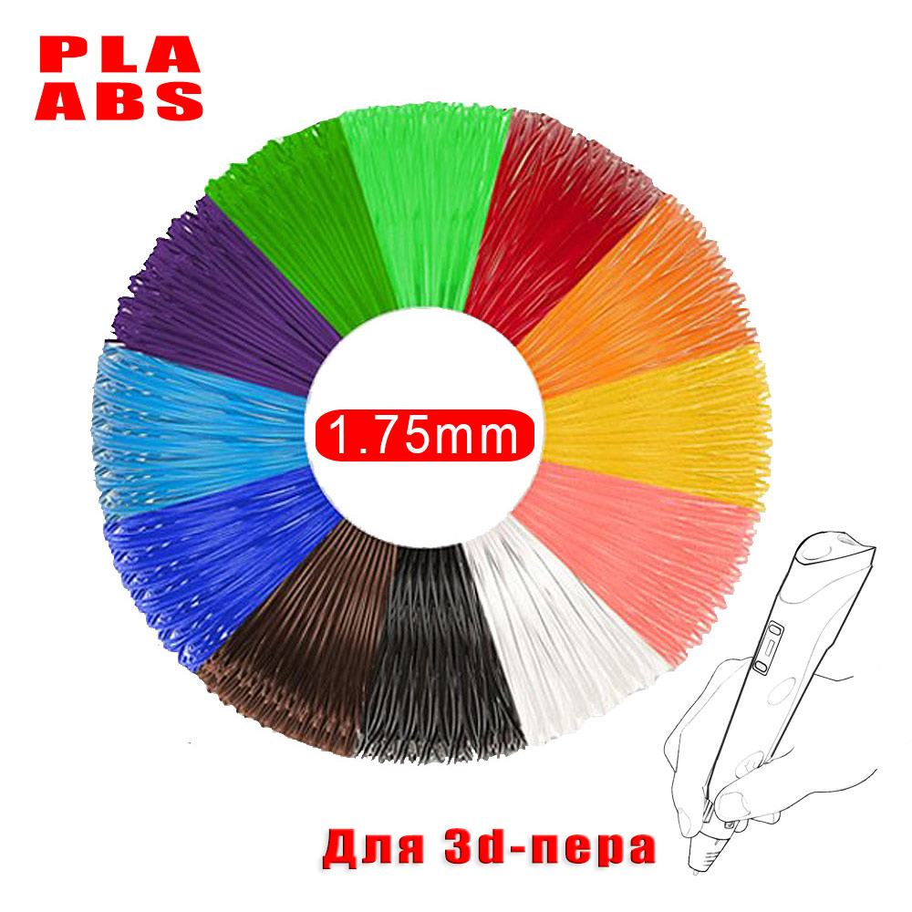 ABS PLA FOR 3d printer 3D PEN 3D pen 10m 1.75mm thread filament plastic Material ship from Ru Moscow цена