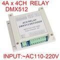 2016 new high quality 1 pcs DMX-RELAY-4CH dmx512 relays decoder AC110-220V controller led strip lights lamp