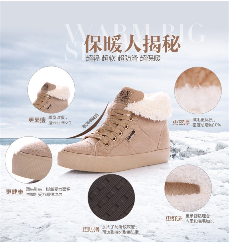 New Women Winter Faux Suede Leather Warm Plush Ankle Boots Autumn Women Shoes Fur Snow Boots Comfortable Running Shoes Sneakers 24