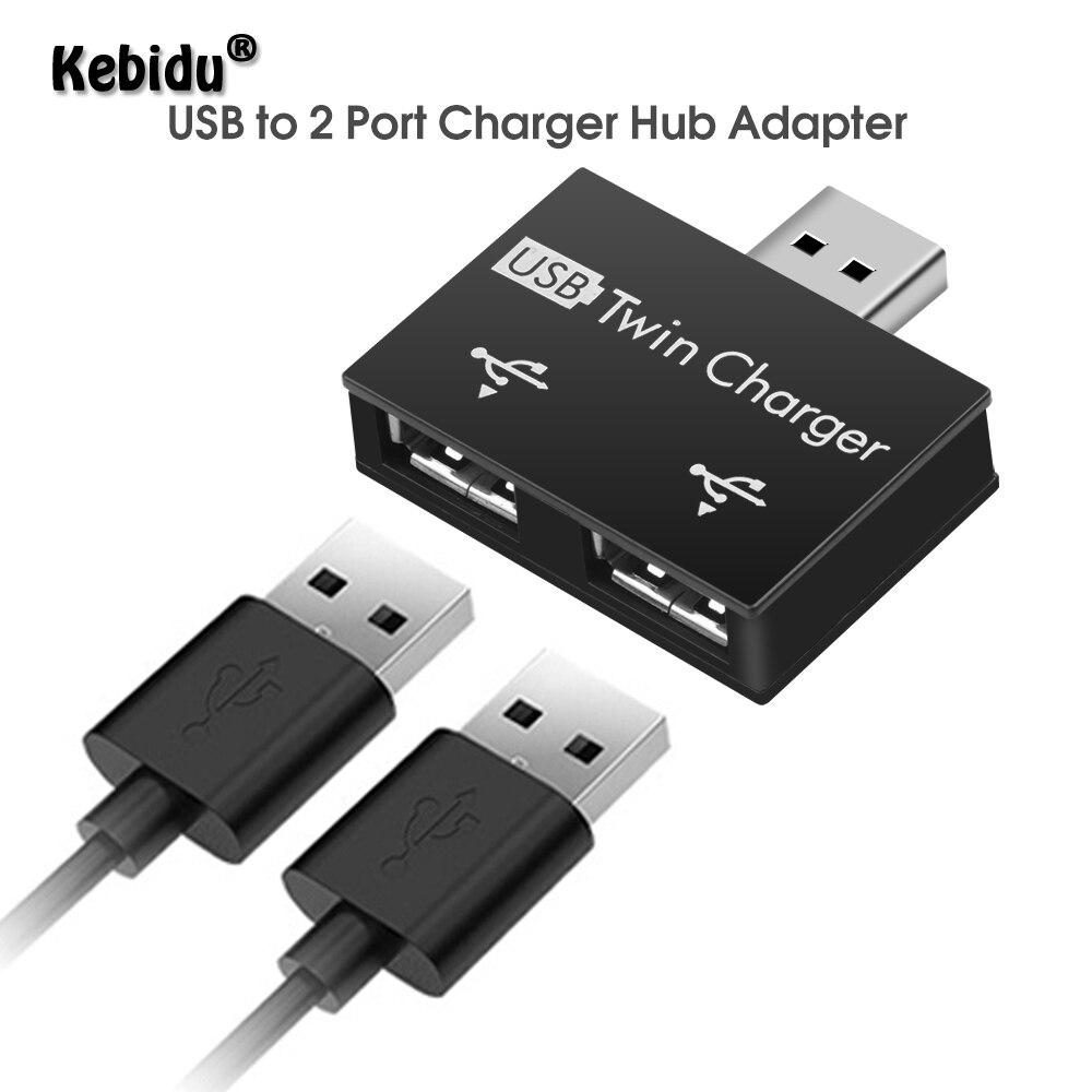Адаптер зарядного устройства Kebidu Mini usb-хаб To 2 Port, Лидер продаж, Модный Новый USB-разветвитель для телефона, планшета, компьютера, ноутбука
