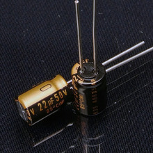 2018 個新日本オリジナルニチコンのオーディオ電解コンデンサ Uf/50 コンデンサ送料無料