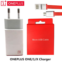 Original ONE PLUS One Wall Charger For oneplus X/1  5v/2a EU usb Travel charger adapter & Micro usb charge data cable