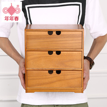 Office desktop storage box solid wood jewelry storage box multilayer drawer type table file cabinet creative desktop cosmetic storage box solid wood storage cabinet wooden desk drawer storage box rack