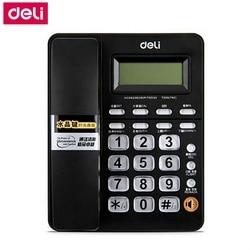 Deli 792 seat type telephone set corded telephone 3.0